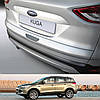 Пластикова захисна накладка на задній бампер для Ford Kuga Mk2 2012-2016, lift. 2016-2019