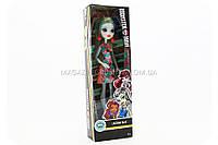 Кукла Monster High «Новый страхместр» - Лагуна Блю оригинал, фото 1