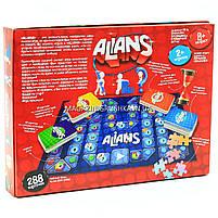 Настольная игра Пойми меня Alians G-ALN-01, фото 3