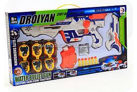 Іграшковий бластер RD8851 з м'якими патронами і гидрогелиевыми кульками