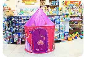 Намет дитячий ігровий «Принцеса Софія» KI-3301 100*130см
