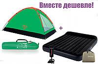 Палатка 3-х местная 210 х 210 х 130  + надувной матрас размером 203х182х25 см. с насосом