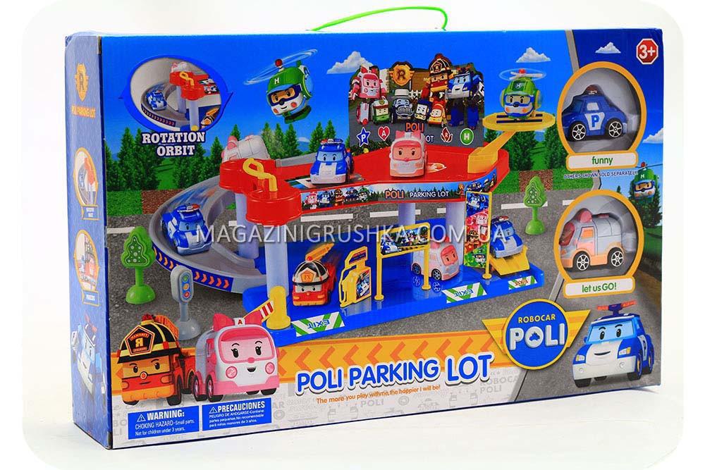 Парковка-гараж игрушечная «Robocar Poli» - (2 машинки) XZ-313