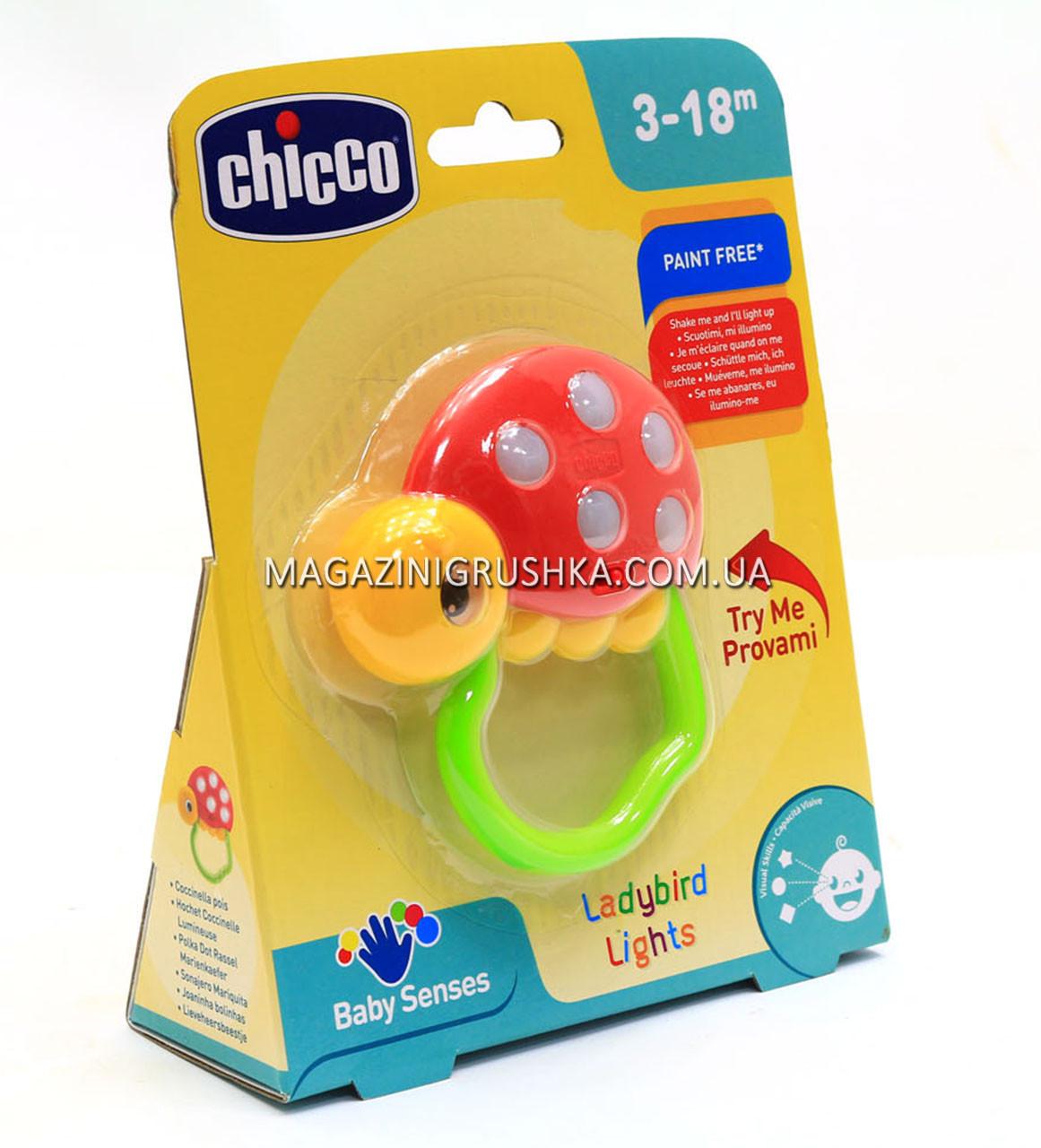 Погремушка Chicco «Божья коровка» 72367.00