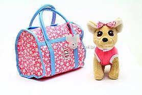 Интерактивная музыкальная игрушка «Гламурная собачка Кикки» с сумочкой