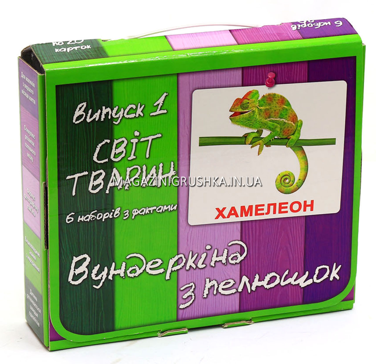 Развивающая игра Карточки Домана Випуск 1 Світ тварин «Вундеркинд с пеленок» - 6 наборов арт.096495