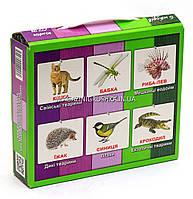Развивающая игра Карточки Домана Випуск 1 Світ тварин «Вундеркинд с пеленок» - 6 наборов арт.096495, фото 3