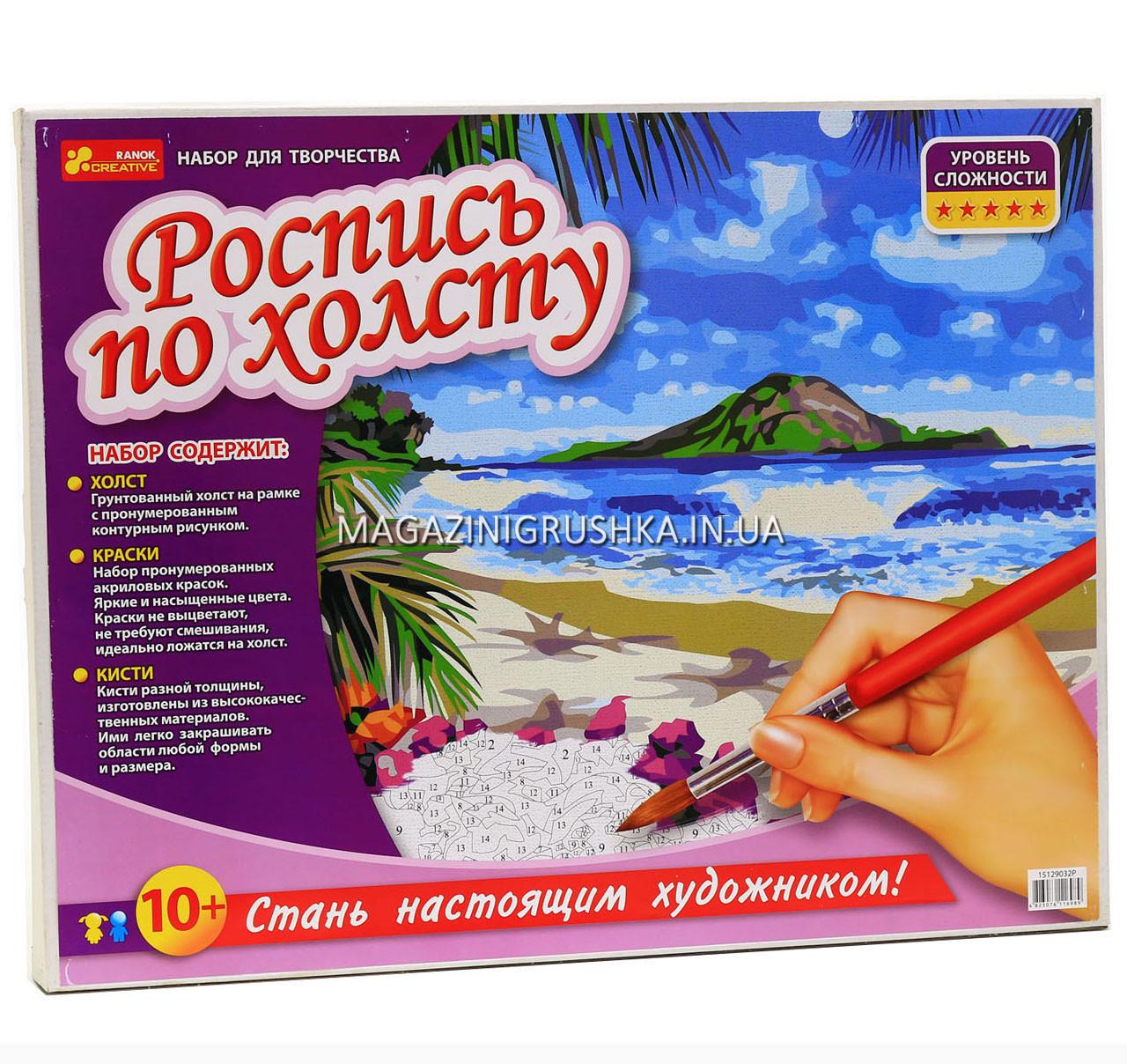 Картина по номерам роспись по холсту Тропический рай 15129032Р