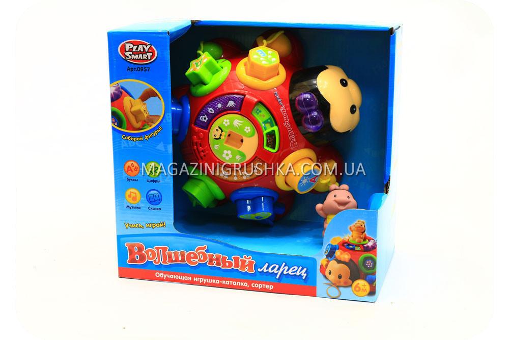 Розвиваюча іграшка «Чарівна скринька» Божа корівка 0957