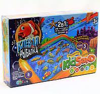 Кинетический песок для детей 2 в 1 «Клевая рыбалка» KRKS-01-01