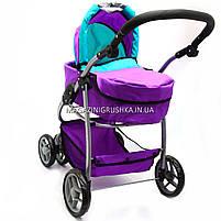 Коляска для кукол 2в1 (трансформер) со съемной люлькой, сумкой и корзиной для вещей 9662-1-A (фиолетовая), фото 2