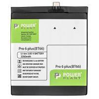 Аккумуляторная батарея PowerPlant Meizu Pro 6 Plus (BT66) 3300mAh (SM210084)