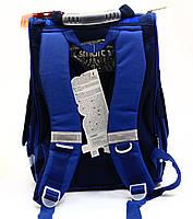 Рюкзак школьный «Smart» 554521, фото 3