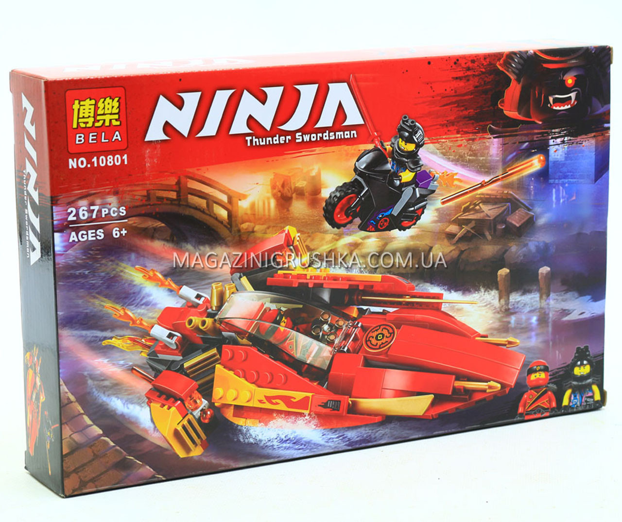 Конструктор Ninja «Катана V11» 10801