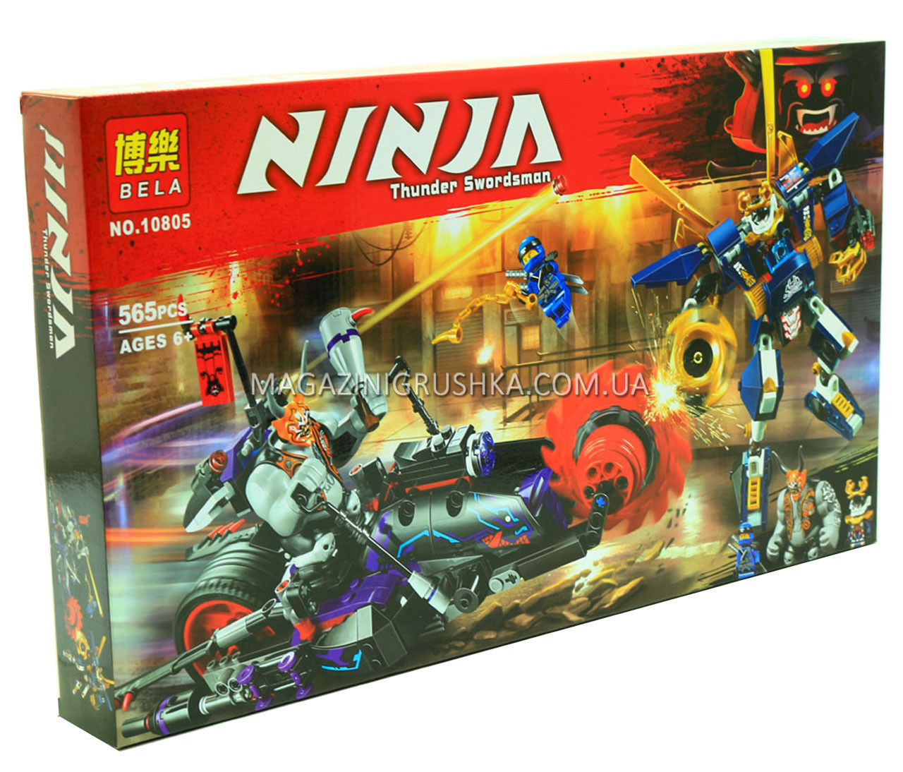 Конструктор Ninja «Киллоу против Самурая Х» 10805