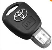 Флешка Ключ зажигания Toyota Тойота 8 Гб