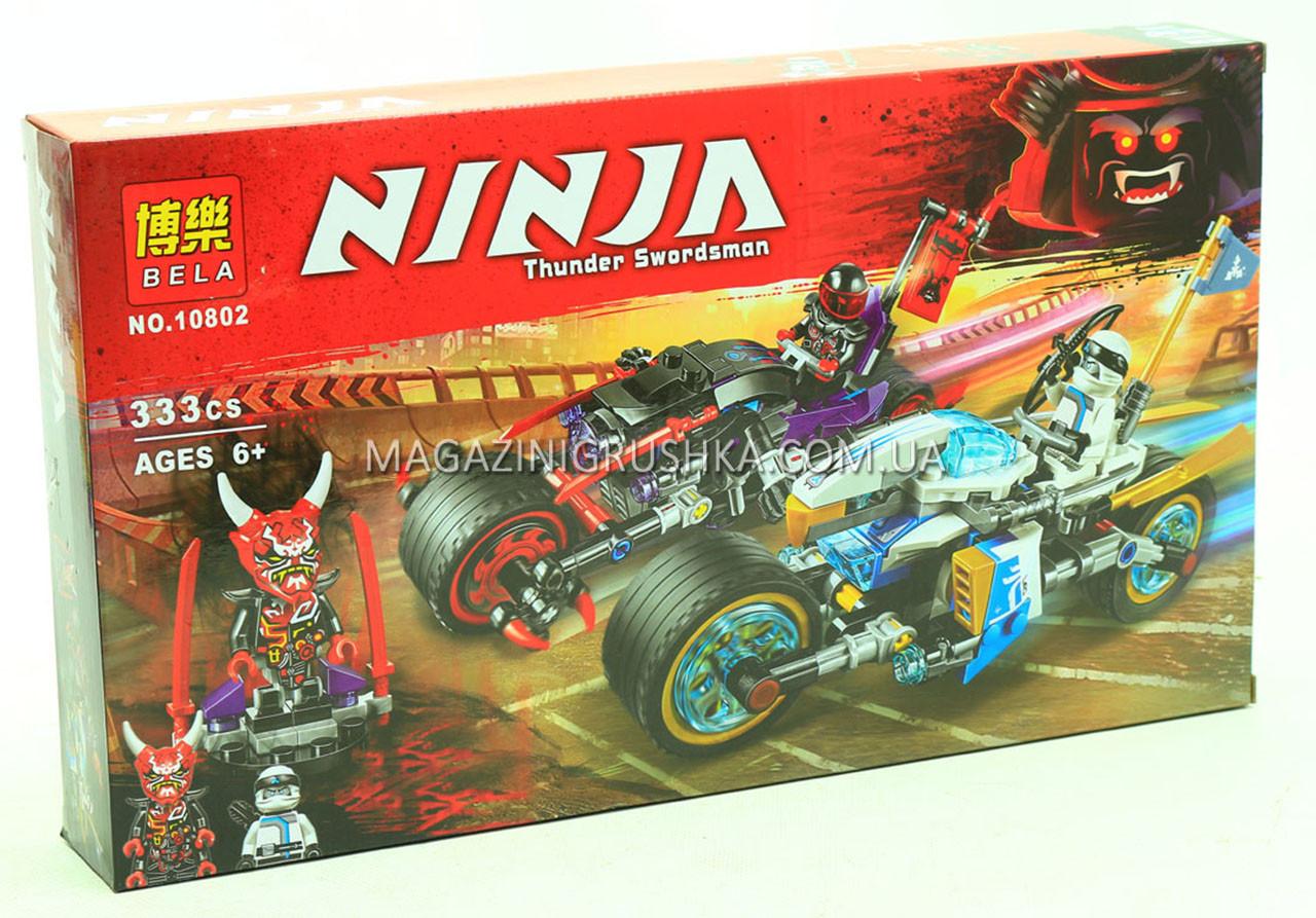 Конструктор Ninja «Уличные гонки змей» 10802