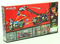 Конструктор Ninja «Уличные гонки змей» 10802, фото 2