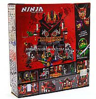 Конструктор Ninja «Храм воскресения» (809 деталей) 10806, фото 2