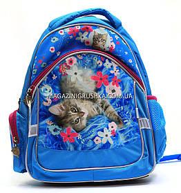 Рюкзак шкільний «Кайт» RA18-521S