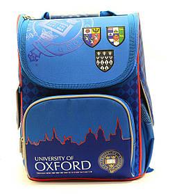 Рюкзак школьный каркасный «Yes» 555128