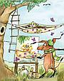 Тафити и летающая корзина, фото 10