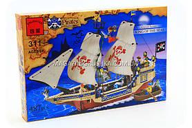 Конструктор «Пиратский корабль» (большой) 311