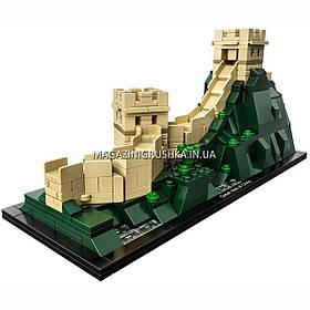Конструктор Архитектура - Великая Китайская стена 17010