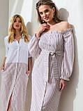 Длинное платье в полоску с открытыми плечами ЛЕТО, фото 2