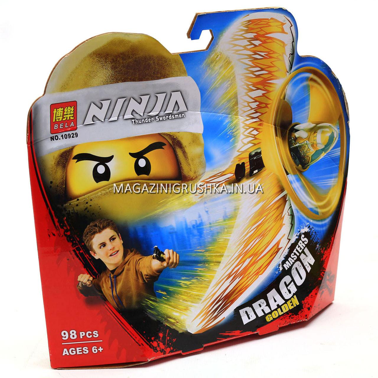 Конструктор детский спиннинг NINJA BELA Мастер аэроджицу Летающий ниндзя - Повелитель Золотого дракона 10929