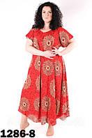 Легкі жіночі вільні сукні штапельні подовжені розміри 54-58