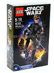 Конструктор Звёздные войны Star Wars Space Wars арт. 615 Сержант Джин Эрсо 104 детали