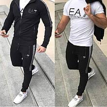 Мужской спортивный костюм-тройка