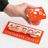 Новости на тему Аэрок холдинг Aeroc International AS петербургского бизнесмена Андрея Молчанова