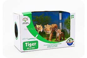Фигурки «Королевство животных» - Семейство тигров