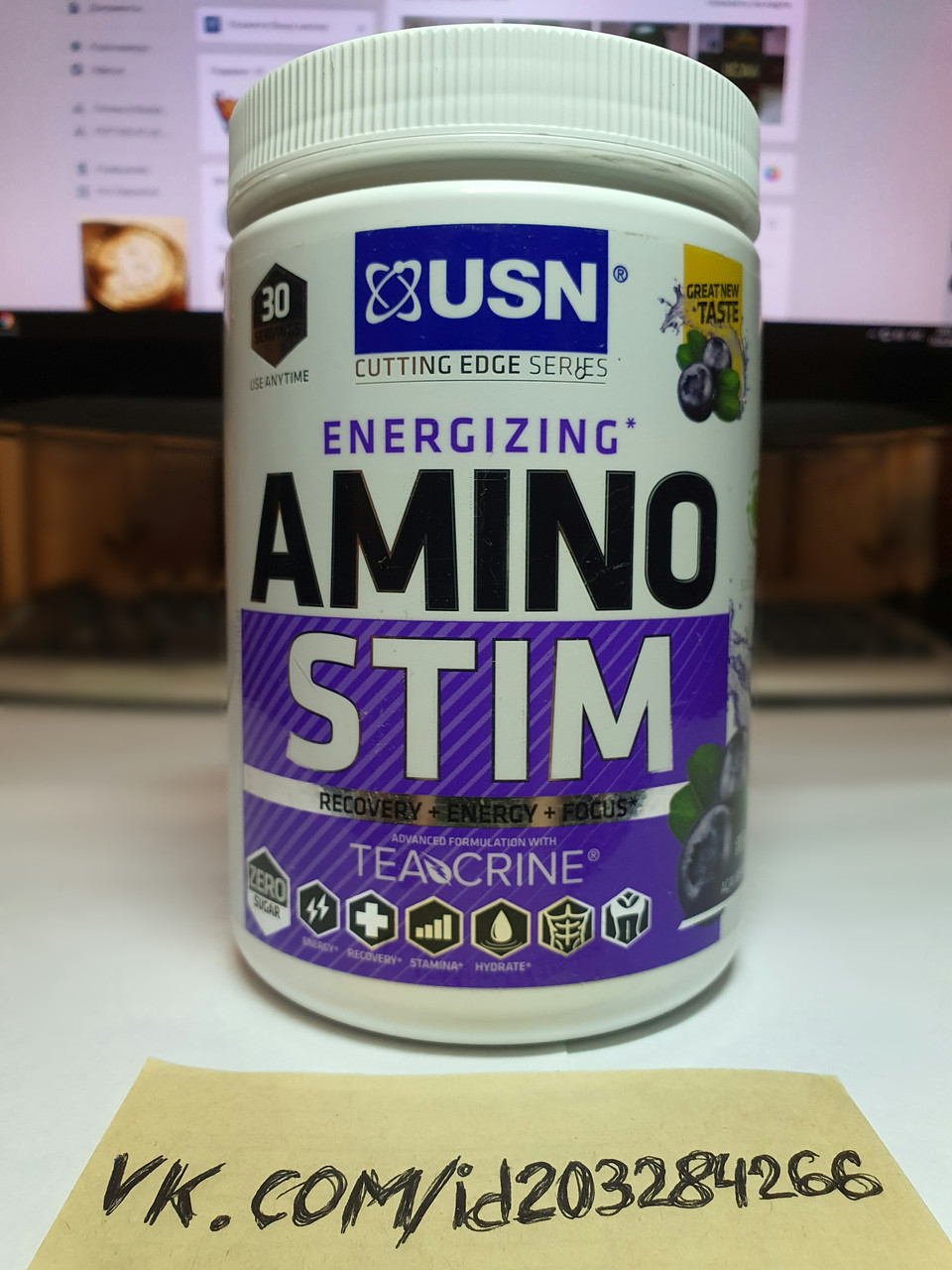 Комплекс аминокислот USN Amino Stim 330g 30 порций