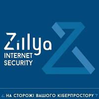 Антивирус Zillya! Internet Security 1 ПК 2 года новая эл. лицензия (ZIS-2y-1pc)