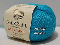 Нитки пряжа для вязания Baby wool Gazzal Беби вул Газзал №820 - бирюза