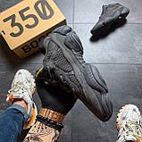 Мужские кроссовки Adidas Yeezy 500 Utility Black, Мужские кроссовки Адидас Изи Буст 500 черные рефлект., фото 5