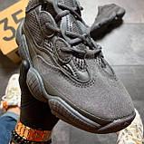 Мужские кроссовки Adidas Yeezy 500 Utility Black, Мужские кроссовки Адидас Изи Буст 500 черные рефлект., фото 8