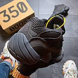 Мужские кроссовки Adidas Yeezy 500 Utility Black, Мужские кроссовки Адидас Изи Буст 500 черные рефлект., фото 9