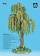 Деревья из бисера, фото 4