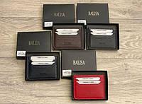 Визитница Balisa из кожи + коробок, balisa визитница, визитница балиса, визитницы бренд, визитница для карт