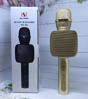 Микрофон-караоке YS-68 Bluetooth беспроводной Гарантия!