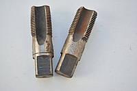 """Метчик трубный машинно-ручной G  3/4"""" комплектный из 2-х штук Тайвань шлифованный"""