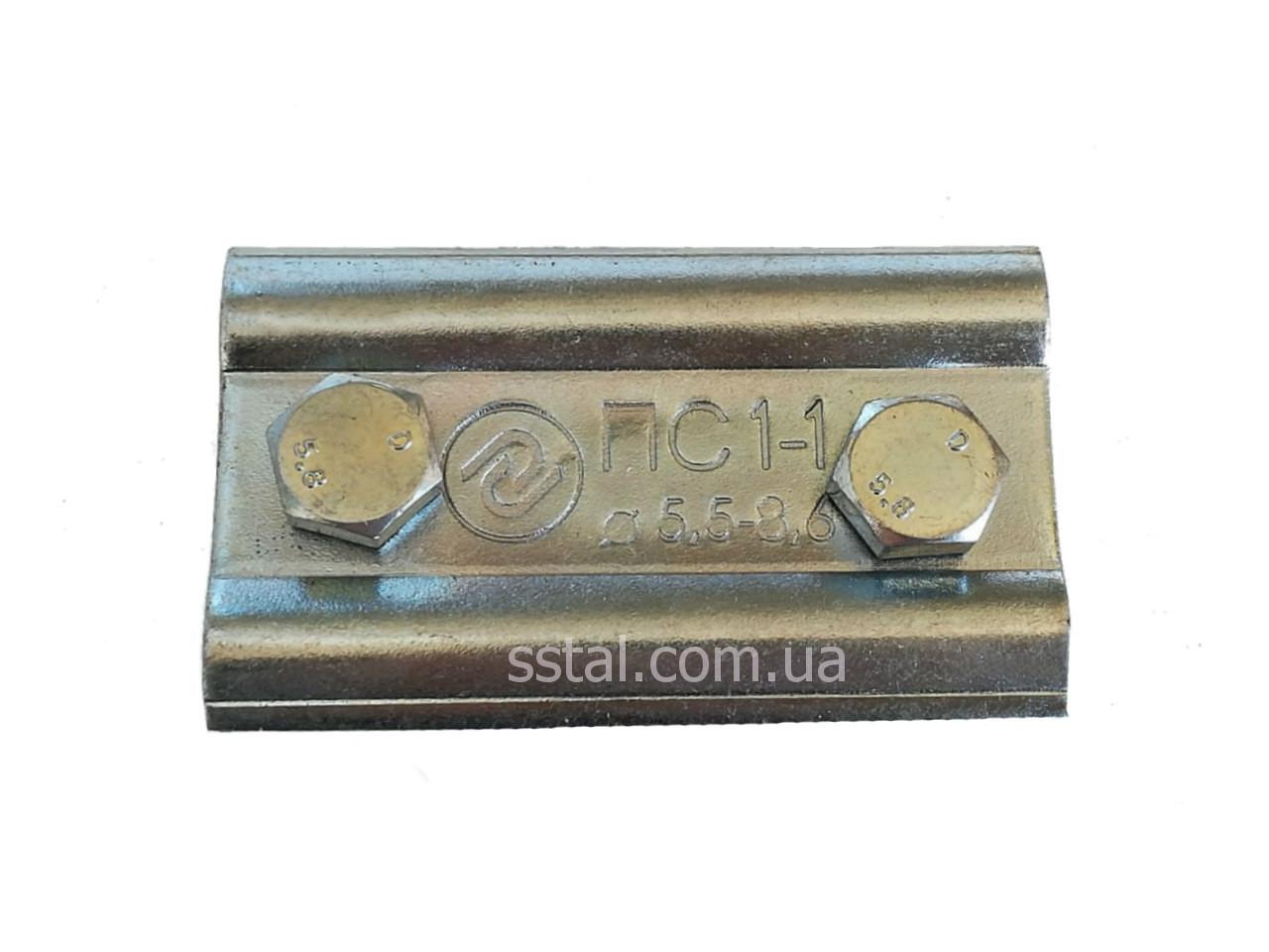 Затискач плашковий ПС-1-1(заземлення)