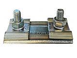 Затискач плашковий ПС-1-1(заземлення), фото 10