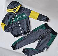 Спортивный костюм на мальчика от 2 до 6 лет,серый с желтым цветом 21012