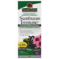 Сироп из черной бузины с эхинацеей и астрагалом, Nature's Answer,Sambucus Immune,12 000 мг, 120 мл.