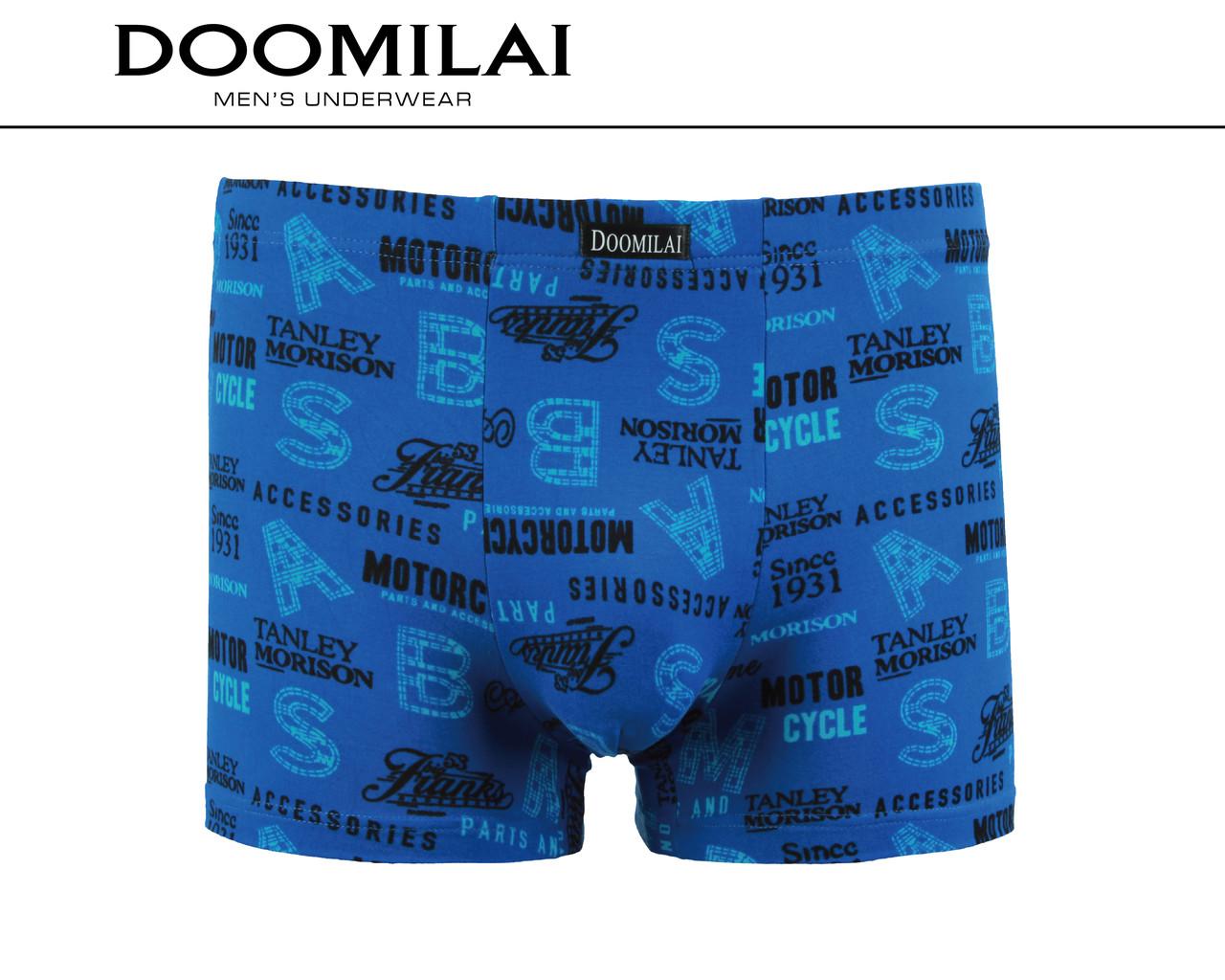 Мужские боксеры стрейчевые из бамбука  Марка  «DOOMILAI» Арт.D-01238